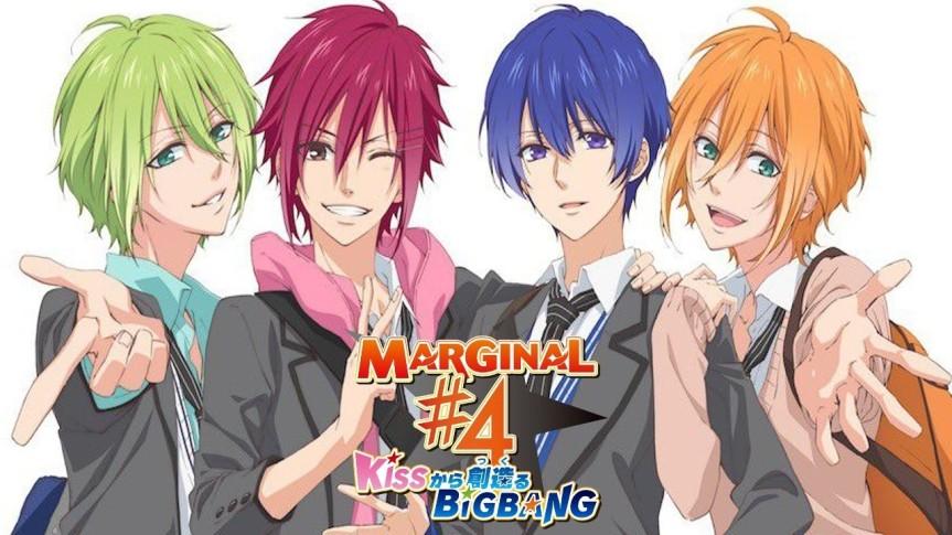 Marginal#4: Kiss kara Tsukuru Big Bang Episódio 02